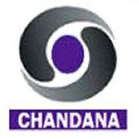 DD Chandana Old.jpg