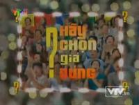 TPIR Vietnam (2012-2013)(1)