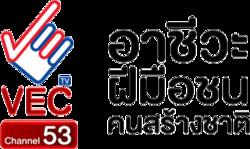 VECTV logo.png