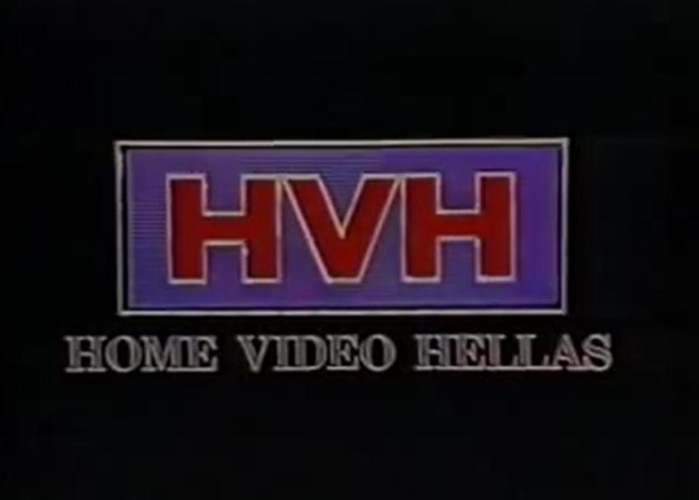 Home Video Hellas
