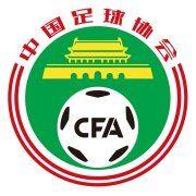 New CFA logo.jpg