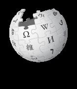 Ossetian Wikipedia