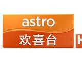 Astro Hua Hee Dai
