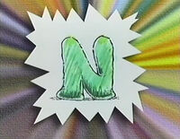 DNA Productions 'N' (1994) Frame B