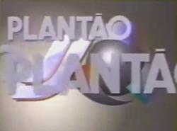 Plantão de Jornal da Record 1995.png