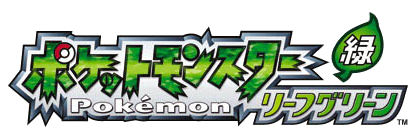 Pokemon LeafGreen Logo JP.png