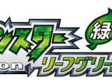 Pokémon LeafGreen