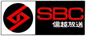 SBC 1972.png