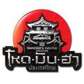 Takeshi's Castle Thailand