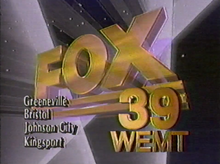 WEMT 1992.PNG