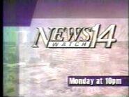 WFIE 1994 2