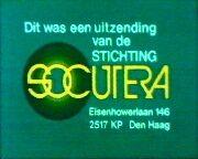 Socutera closer 1978.jpg