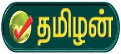 Tamilan.jpeg