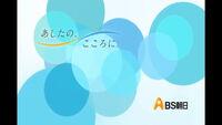 Bandicam 2020-02-12 14-17-43-042