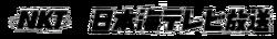 NKT old logo.png