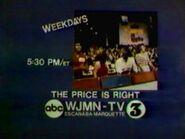 WJMN c 1986 ID Slide Price Is Right 2 zpsti3rc2ba.jpg~original