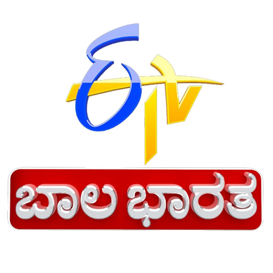 ETV Bala Bharat Kannada