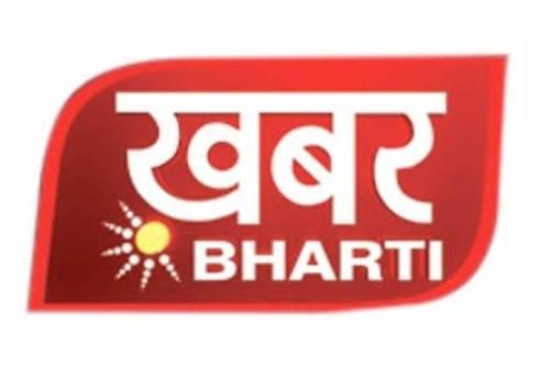 Khabar Bharti