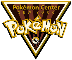 PokemonCenter.png