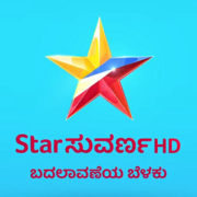 Star Suvarna HD Badalavaneya Belaku
