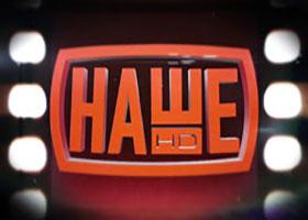Nashe HD