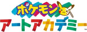 Pokémon Art Academy JP.png