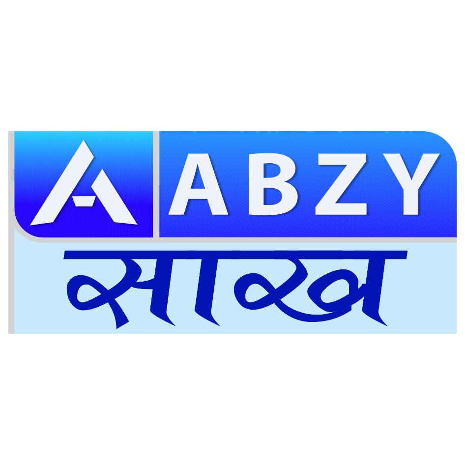 Abzy Saakh
