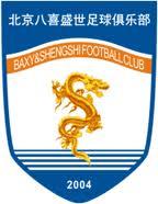 Baxy & Shengshi Football Club