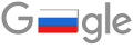 Google Russia National Day 2017 (Thumbnail)