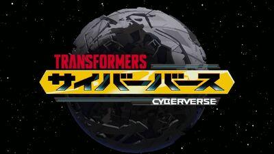 Transformers Cyberverse Japan dub logo.jpg