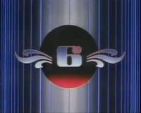WATE-TV 1982