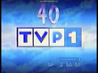 TVP1 40th Anniversary (1992)