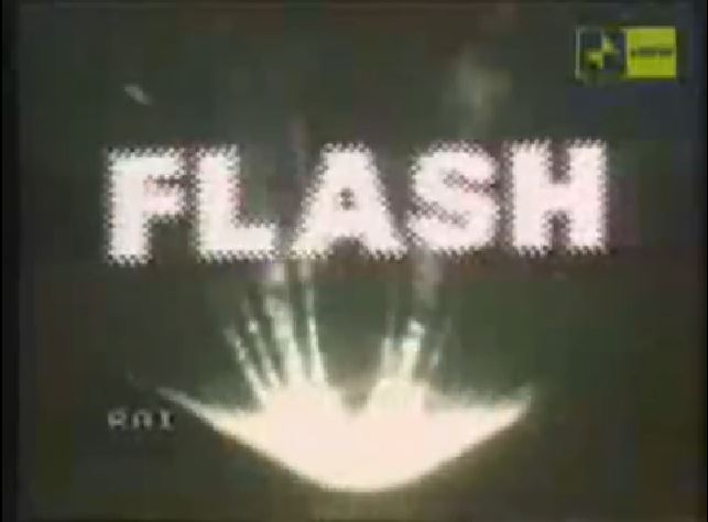 Flash (game show)