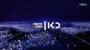 Kan Hadashot (כאן חדשות) Intro (2020) (HD)