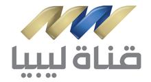 Libya - LNC.png
