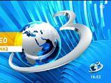 Meteo (Antena 3)