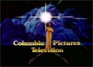 Columbia Pictures Television (1991 - 1992)