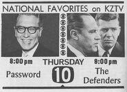 Kztv-tv-10-corpus-cristi-tx-march-1965-ad-johninarizona