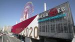 Tokyo2020 LOTG-BulidingSignageToyotaCity
