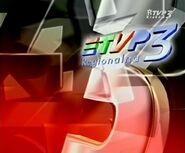 Tvp32001id (1)