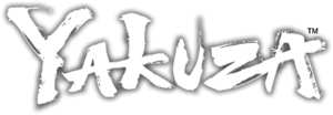 Yakuza franchise logo.png