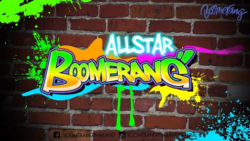 Boomerang All Star