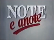 Note e Anote (1993).png