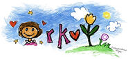 Orkut Mother's Day