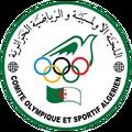 Algerian OC (logo)
