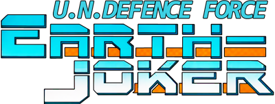 Earth Joker - U.N. Defense Force