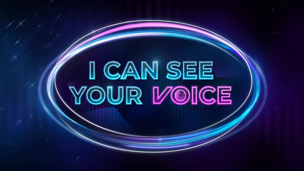 I Can See Your Voice (American TV series)