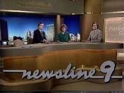 Newsline 9 KWTV KTVY KOCO Oklahoma City June 1988 3