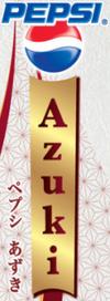 PepsiAzuki.png