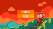 Astro Shuang Xing CNY 2019 1